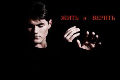 Сергей Дудинский