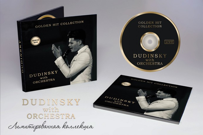 Золотой диск «DUDINSKY WITH ORCHESTRA. GOLDEN HIT COLLECTION»